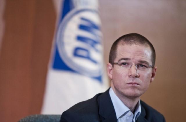 foro jurídico Ricardo Anaya